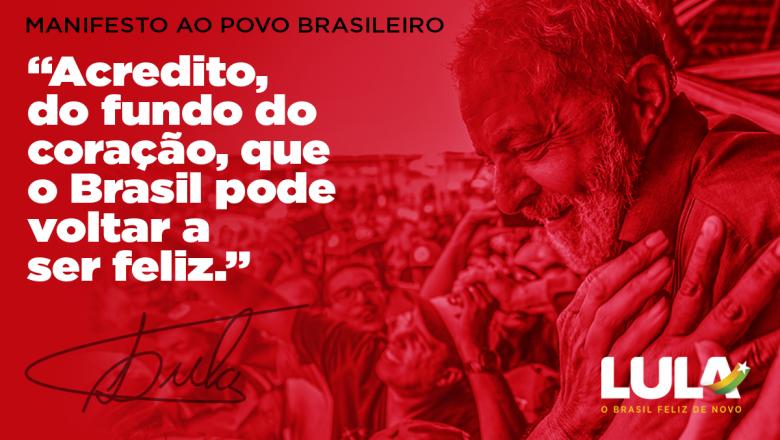 """Lula lança """"Manifesto ao povo brasileiro"""""""