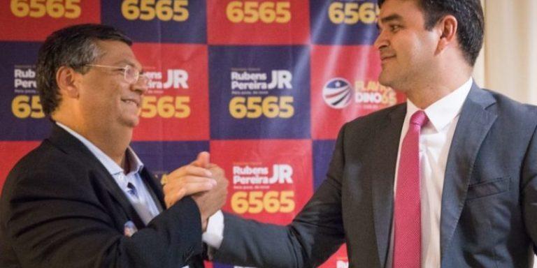 Pré-candidatura de Rubens Junior vale para 2020 e 2022