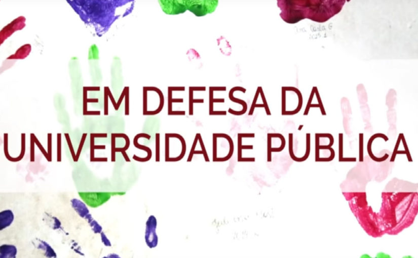Nota Pública: confira posicionamento da Apruma em defesa da democracia interna na UFMA e de repúdio à Medida Provisória 914