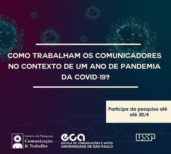 FENAJ apoia pesquisa da USP sobre o trabalho de comunicadores após um ano de pandemia